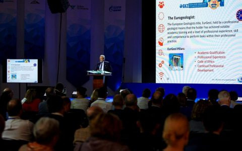 Russian State Commission of Mineral Reserves celebrates its 90th anniversary
