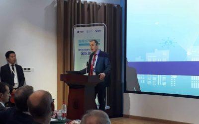EFG participates at EUUS2019 & Urban Thinkers Campus, Wuhan, China